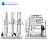 フィルターのための1t/2t機械装置の飲料水