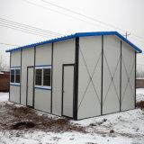 新しいデザイン構造スチールフレームモジュラーサンドイッチパネルのプレハブの家