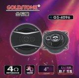 4 pouces de 100W 12V Universal car HiFi haut-parleur coaxial portes du véhicule auto gamme complète de musique audio stéréo