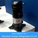 Danfoss герметичные спиральный компрессор Eam038