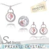 Мода Pearl Set с кристаллами Swarovski элементы (110061)