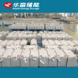 Batteria solare dell'UPS del gel dell'UPS di Huafu 12V 100ah