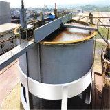 金山装置の濃厚剤タンク/コンセントレイタ