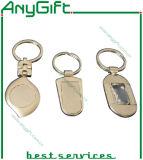 Keychain en alliage de zinc avec la taille et le logo adaptés aux besoins du client