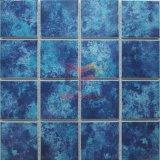 青い陶磁器のプールのモザイク(CST7303)