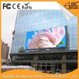 Профессиональные Китай производитель P8.9 для использования вне помещений LED рекламные изображения на экране