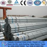 工場価格! ! ! 品質45#の熱い電流を通された鋼管