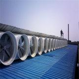 Выбросов парниковых газов с возможностью горячей замены вентилятора продажи промышленных Exhasut вентилятор из Китая