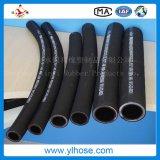 Boyau hydraulique en caoutchouc de la qualité En853 1sn 8mm