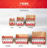 広州中国のカスタムPrefessionalのペーパーショッピング・バッグの製造