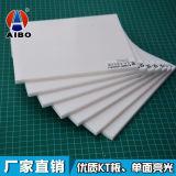 La promoción de la Junta de PVC hojas, peso ligero de la Junta Kt