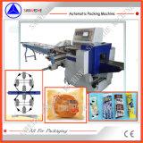 Machine d'emballage réciproque en Chine Factory