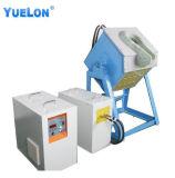 Yuelonの販売のためのセリウムによって証明される誘導の製錬所の炉