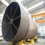 Shell/cilindro del horno rotatorio del acero de carbón con alta calidad