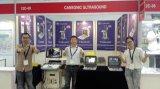 경쟁가격 및 질 초음파 스캐너