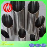 Ni80mo5パーマロイ管1j85の柔らかい磁気合金の管