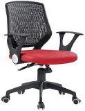 Neuer Mittlerer-Zurück justierbarer ergonomischer Ineinander greifen-Schwenker-Computer-Büro-Schreibtisch-Stuhl