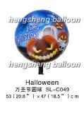 Balão de Hallowmas Mylar (SL-C049)
