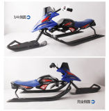 Snowmobile para venda feito na China