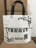昇進のための高品質のNon-Woven袋
