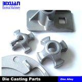 ダイカストの部品の鋼鉄鋳造アルミの鋳造を