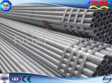 Труба горячего сбывания стальная (FLM-RM-016)