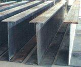 Material de la estructura de acero Q345, estructura de la viga de acero, fabricación de la sección de H