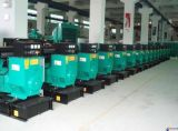 700kw Gerador Diesel Cummins industrial gerador eléctrico 875kVA ATJ38-G2a