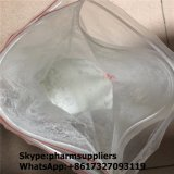 寄生虫を扱うための高い純度の医学の原料Ivermectin