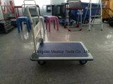4つの車輪の頑丈な折るプラットホーム手トラック(pH300)