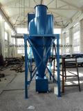 2 этап полного закрытия металлическая емкость для сбора пыли с картриджа фильтра