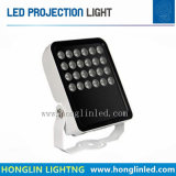 24PCS를 가진 LED 옥외 정원/공원 영사기 램프/스포트라이트