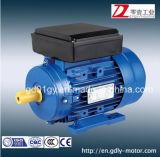 Ce Approed электрического двигателя индукции старта конденсатора литого алюминия одиночной фазы