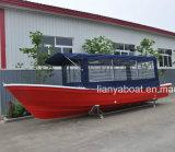 Liya Bateau de pêche côtière de la mer de 7,6 m Bateau de pêche en fibre de verre