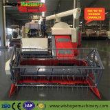 4lz-4.5スリランカの中国の米のムギのコンバイン収穫機