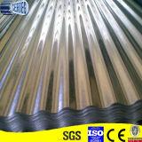 G550懸命に電流を通された波形の塀の鋼板