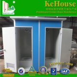 [برفب] صنع منزل [توليت] عامّ/[وتر كلوست] (WC) /Mobile مرحاض/منقول مرحاض /Washroom /Latrine/John/The [و]. [ك]. /Wash ي يد /Prefab [رسترووم]/