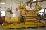 製鉄所のためのYcd4b24coのコークス炉ガスの発電機セット