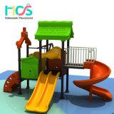 2018 малых дешевые открытый детская площадка с оборудованием для поворота детского садика (HS170815-30A)