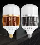 Высокая мощность 150 Вт алюминиевый корпус лампы светодиодная лампа