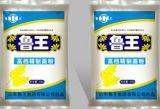 Macchina per l'imballaggio delle merci 2018 della polvere di Vffs per destrosio con l'elevatore 520f della vite