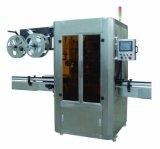 De Machine van de Etikettering van de Fles van de Frisdrank (SL-450)