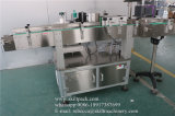 上海中国のフルオートマチックの丸ビンのステッカーの分類機械