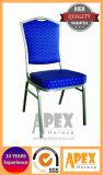 クッション(AH6009S)が付いている鋼鉄宴会の家具またはホテルの家具の椅子