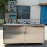 [50ل] [متل برت] منظّف صناعيّة [أولترسنيك كلنينغ] آلة