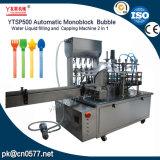 Автоматическая моноблочная купол дети жидкости для заправки и заглушения машины (YTSP500)