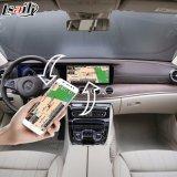 벤츠 E W212 W213를 위한 차 HD 향상 인조 인간 6.0 영상 공용영역 GPS 항해자