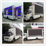 트럭을 광고하는 Dongfeng 6 바퀴 고품질 옥외 LED