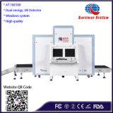 X禁制品At100100を検出する光線の荷物の点検機械