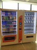 軽食および飲み物のための対の自動販売機